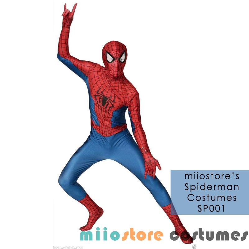 Spiderman Costumes - miiostore Costume Rentals SP001
