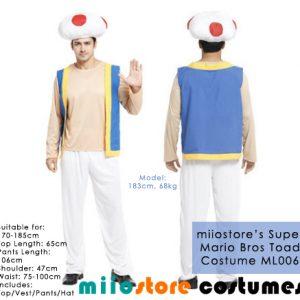 Super Mario Toad Costumes - ML006 TOAD Costumes - miiostore Costumes Singapore