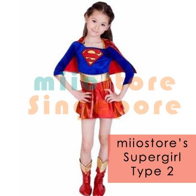 Kids Supergirl Costumes