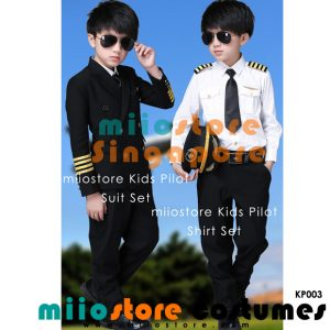 Kids Premium Pilot Uniform Set KP003 - miiostore Costumes Singapore