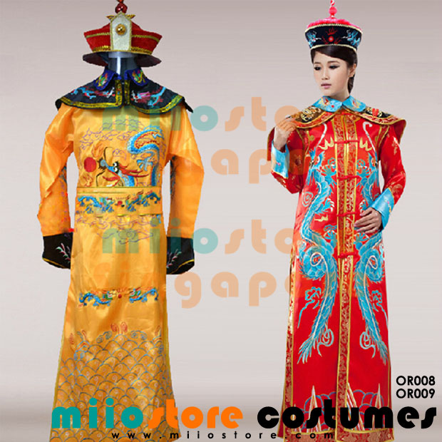 Emperor and Empress Costumes OR008 OR009 - miiostore Costumes Singapore